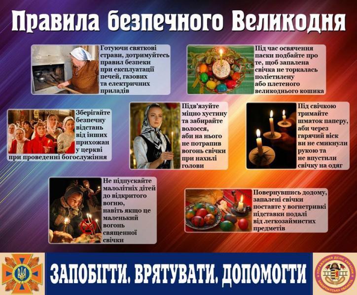 http://cgm.rv.ua/sites/default/files/styles/large/public/images/20151104084009.jpg